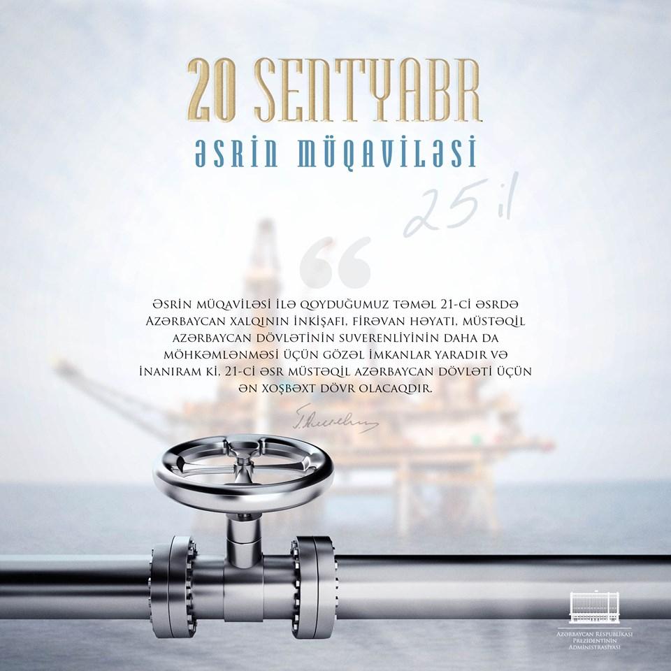 """""""21-ci əsr Azərbaycan üçün ən xoş dövr olacaq"""" — Prezident - FOTO"""