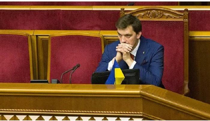 Ukrayna qazla bağlı Rusiya ilə danışıqlara hazırdır