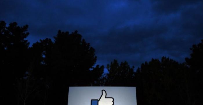 Un employé de Facebook se suicide au siège de l'entreprise