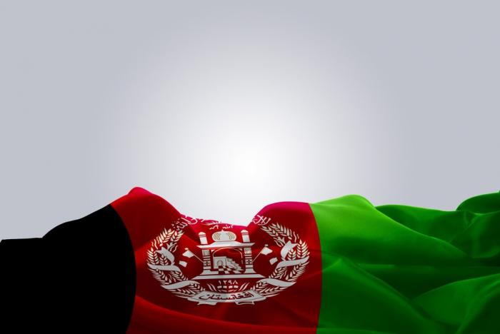 Afghanistan: le gouvernement «préoccupé» par le projet d