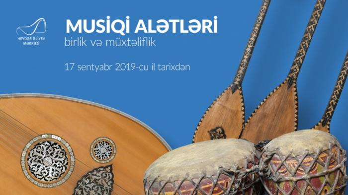 Heydar Aliyev Center to host exhibition of rare musical instruments