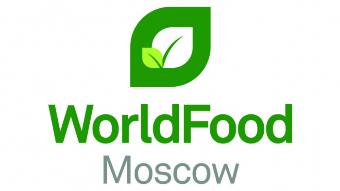 """سيتم عرض المنتجات الأذربيجانية في """"Worldfood 2019"""""""