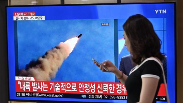 Pyongyang annonce avoir testé un «lanceur de missiles multiples»