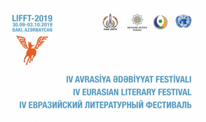 Baku to host 4th Eurasian Literary Festival