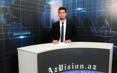 أخبار الفيديو باللغة الالمانية لAzVision.az-  فيديو( 18.09.2019)