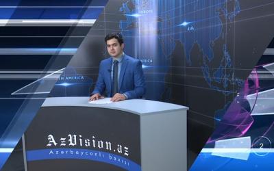 أخبار الفيديو باللغة الالمانية لAzVision.az-  فيديو( 26.09.2019)