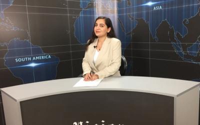 أخبارالفيديو باللغة الإنجليزية لAzVision.az-  فيديو(30.09.2019)