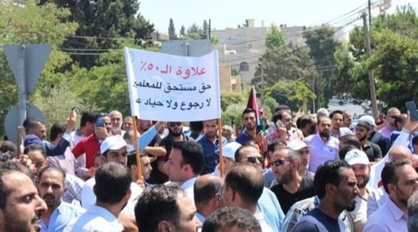 الأردن: فشل المفاوضات بين وزارة التعليم والمعلمين