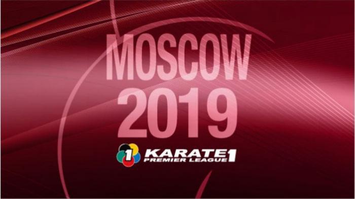 20 idmançımız medal üçün Moskvaya yollanıb