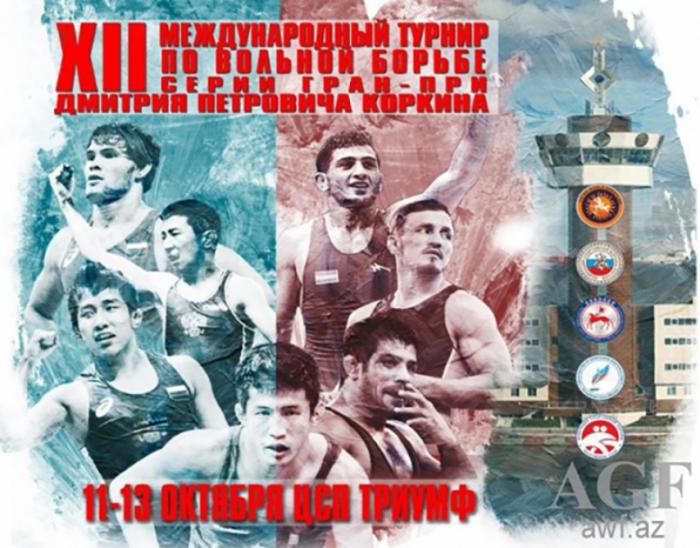 Luchadores azerbaiyanos de estilo libre competirán en Yakutsk