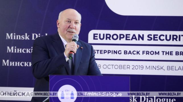 Mézentsev opina sobre la consolidación del papel de Belarús, Azerbaiyán y Uzbekistán en la arena geopolítica