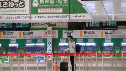 Cancelan casi 2.000 vuelos en Japón debido al tifón Hagibis
