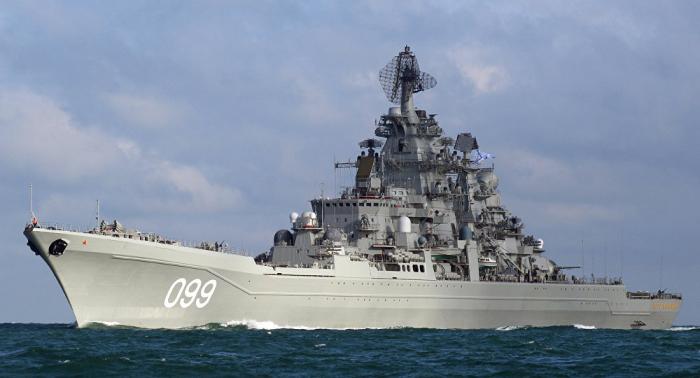 US-Kongressmitglied gratuliert US. Navy mit russischem Raketenschiff