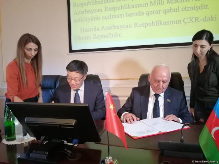 Aserbaidschan und China werden wissenschaftliche Zentren zum Studium der Beziehungen einrichten