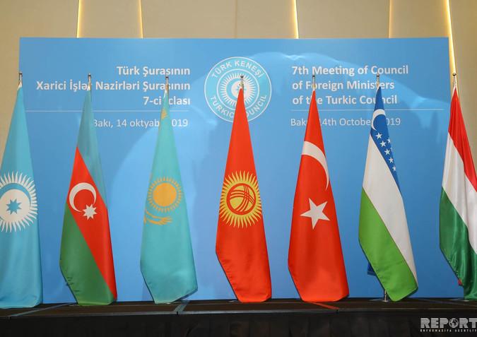 Las partes firman declaración final en la cumbre del Consejo Turco de Bakú