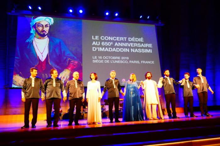Celebración del 650º aniversario del nacimiento del poeta azerbaiyano Imadeddín Nasimí en la sede de la UNESCO