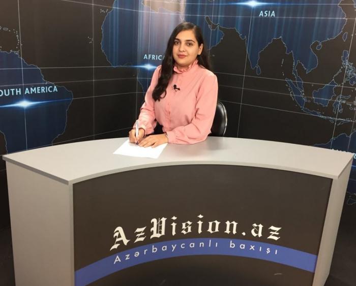 AzVision TV:  Die wichtigsten Videonachrichten des Tages auf Englisch  (17. Oktober)-VIDEO