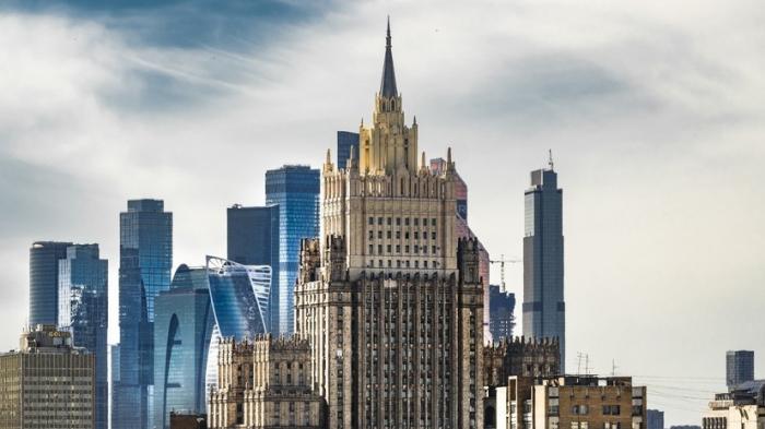MAE de Rusia felicita al pueblo azerbaiyano - VIDEO