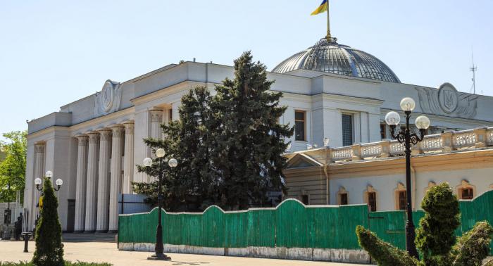 """Kiew beschließt Amnestiegesetze: """"Gültig nach Wiederherstellung der Souveränität"""""""