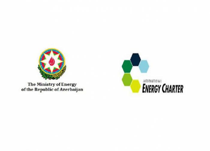 Internationales Energiecharta-Forum in Baku