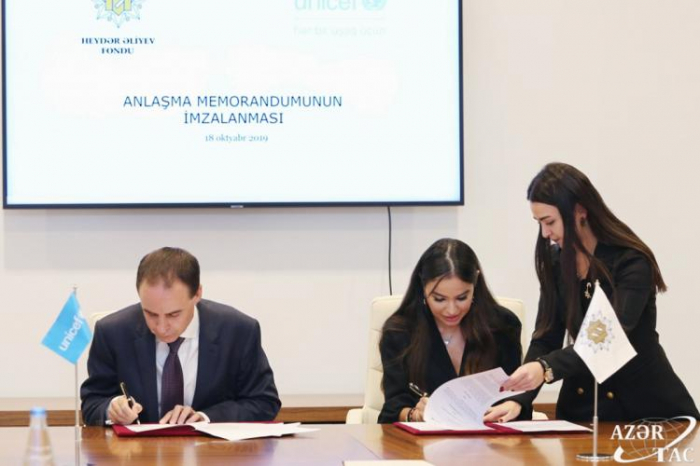 Un mémorandum d'accord signé entre la Fondation Heydar Aliyev et l'UNICEF