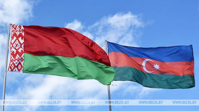 Belarus to host Days of Azerbaijani Youth