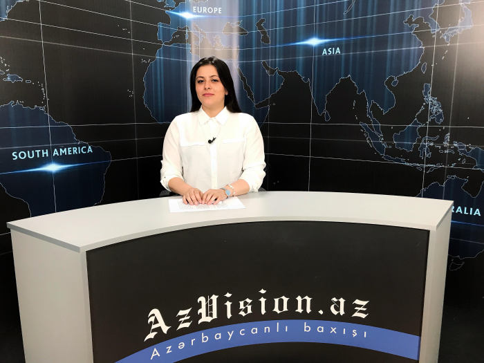 AzVision TV releases new edition of news in English for October 25 -  VIDEO