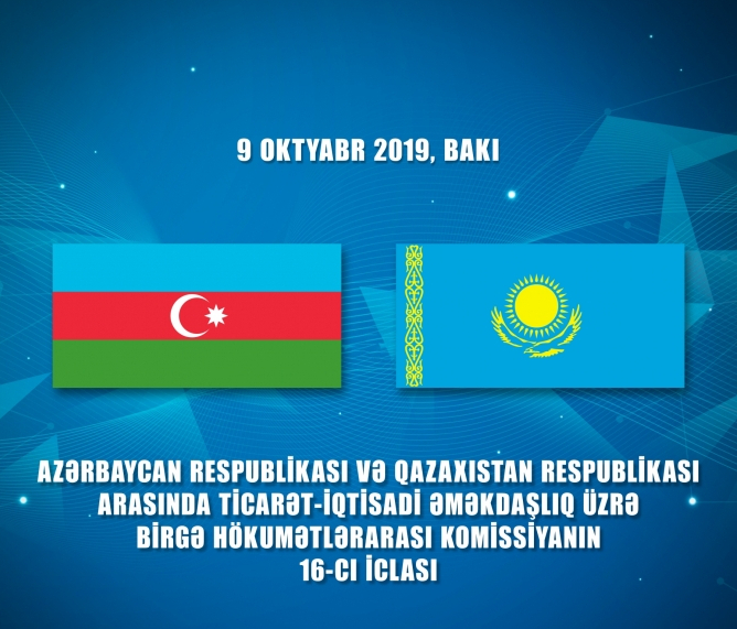 Baku hosts meeting of Azerbaijan-Kazakhstan intergovernmental commission on economic co-op