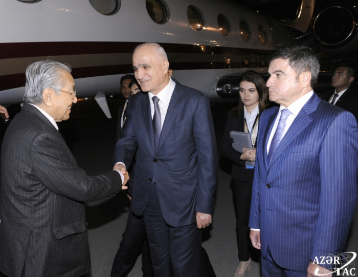 Malaysian prime minister arrives in Azerbaijan