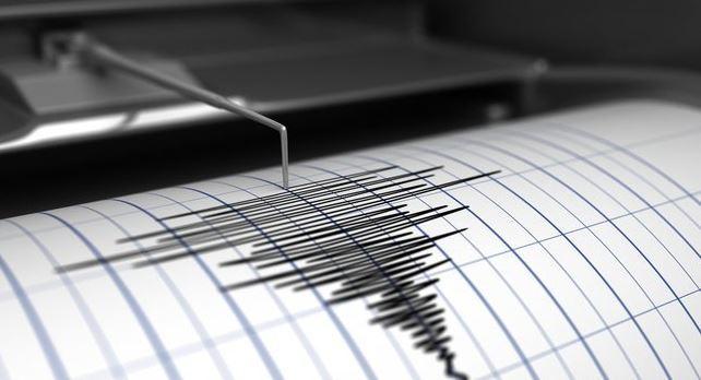 Un sismo de magnitud 5,3 sacude Afganistán