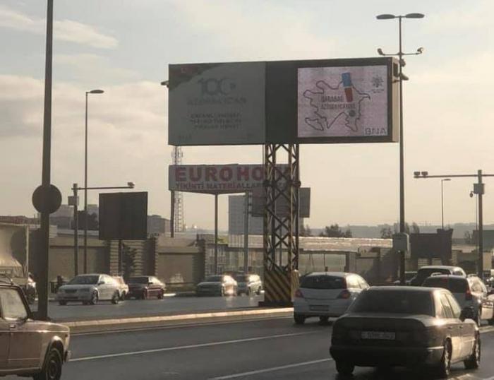 """Bakı küçələrində """"Qarabağ Azərbaycandır və nida"""" tablosu - FOTOLAR"""
