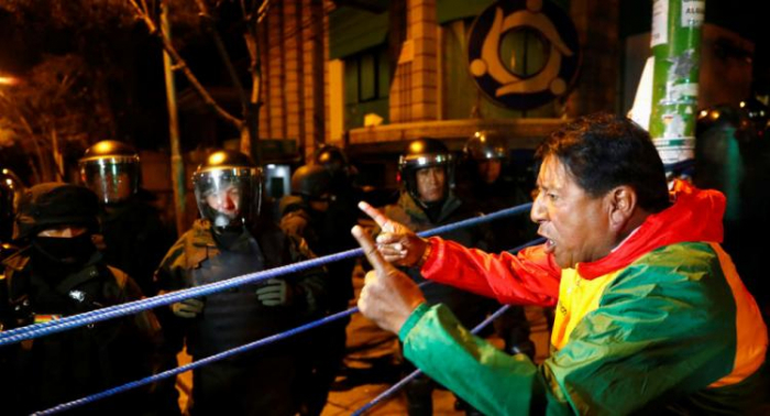 At least 30 people injured in Monday protests in Bolivia