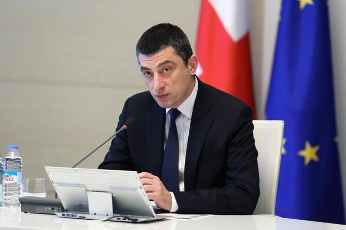 Le Premier ministre géorgien arrive enAzerbaïdjan