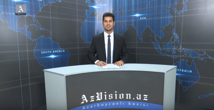 أخبار الفيديو باللغة الالمانية لAzVision.az-فيديو