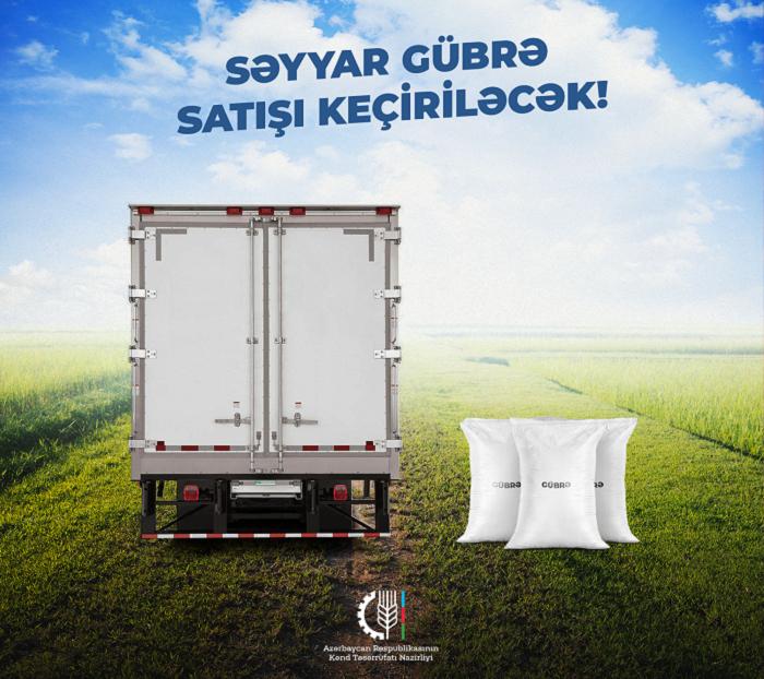 Daha 10 rayonda güzəştli şərtlərlə gübrə satılacaq