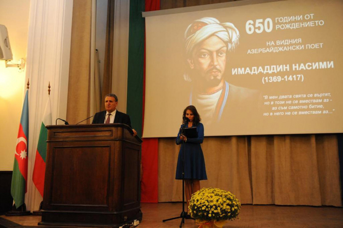 Literary, artistic evening devoted to life, works of Azerbaijani poet Nasimi held in Sofia