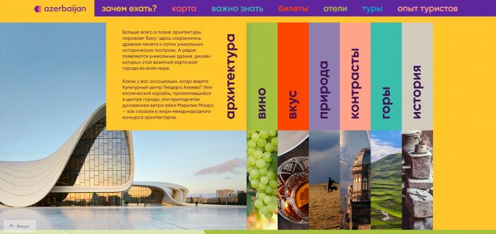 Rusiyada Azərbaycanın turizm təbliğatı genişləndirilir