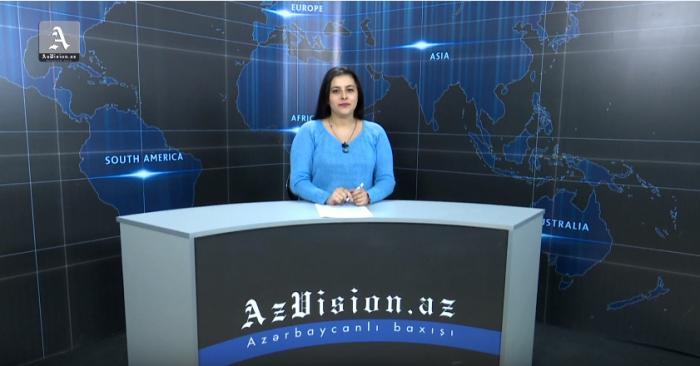 أخبار الفيديو باللغة الإنجليزية لAzVision.az-فيديو(07.11.2019)