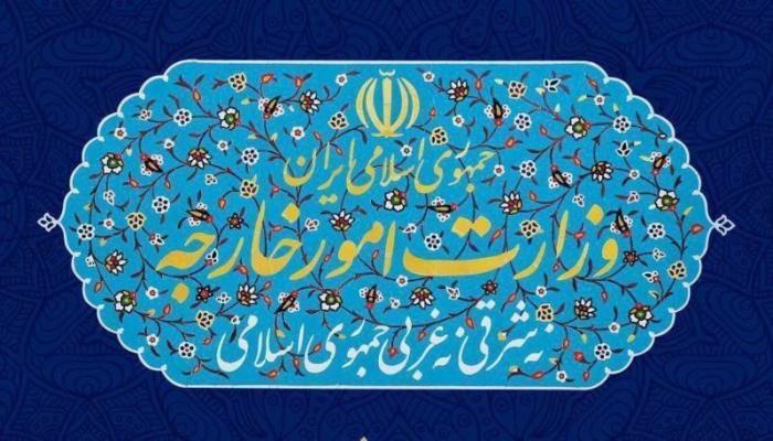 Soutien US aux saboteurs : Téhéran convoque l