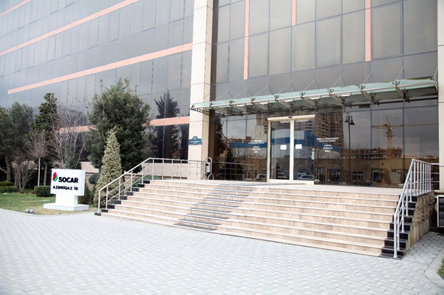 New director general of Azerigaz PU of Azerbaijan State Oil Company SOCAR appointed