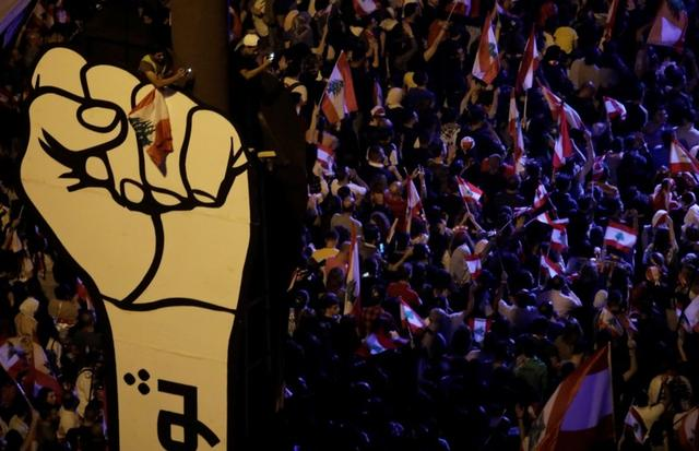 Protesters block roads in Beirut, other parts of Lebanon