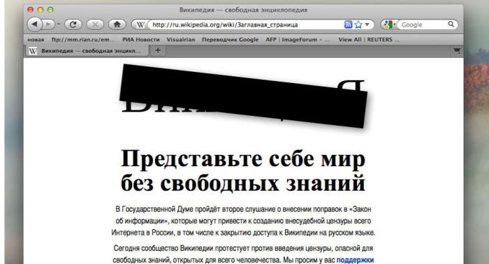 Putin will russischsprachige Wikipedia durch anderes Nachschlagewerk ersetzen