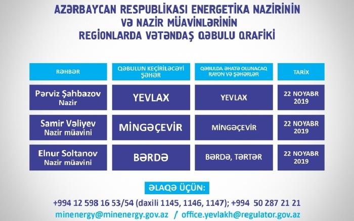 Energetika Nazirliyinin rəhbərliyi vətəndaşlarla görüşəcək