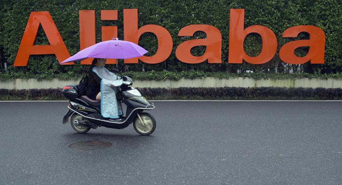 El grupo Alibaba recauda una suma récord en el ecuador del Día del Soltero
