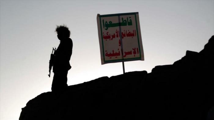Ansarolá es capaz de golpear toda la Palestina ocupada