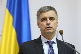 Ukrainian FM to visit Azerbaijan