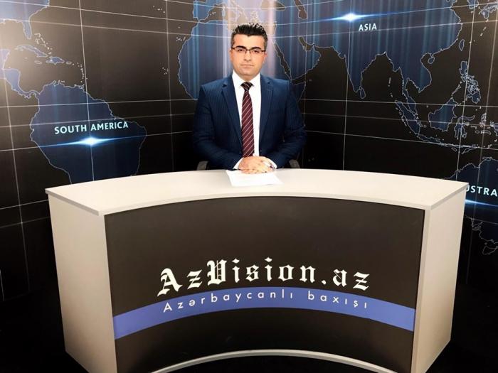 AzVision TV:  Die wichtigsten Videonachrichten des Tages auf Deutsch  (18. November) - VIDEO