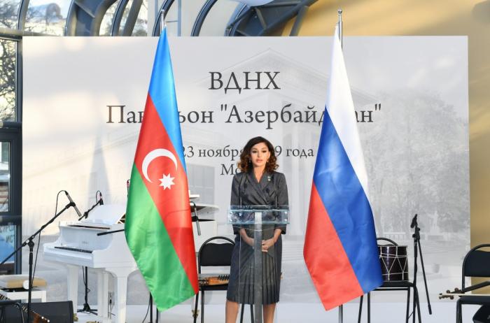 """""""Bu ordeni almaq mənim üçün böyük şərəfdir"""" - Mehriban Əliyeva"""