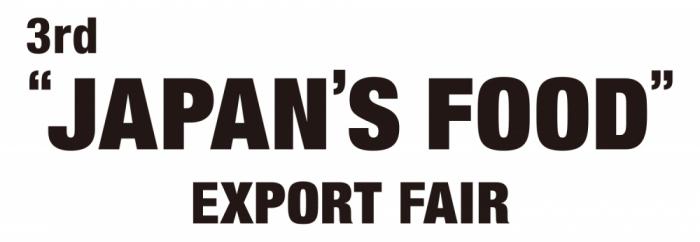 """Empresarios azerbaiyanos asistirán a """"Japan Food Expo Fair"""""""