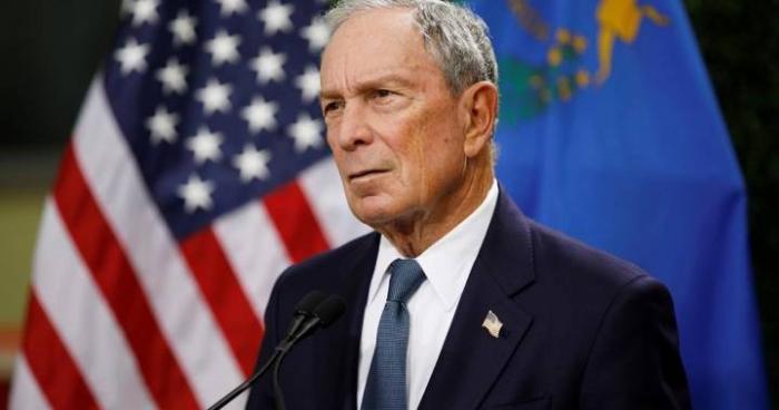 Michael Bloomberg joins 2020 US presidential race